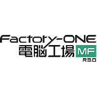 Factory-ONE 電脳工場MF R3.0